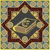 """Схема """"Коран"""" ИC-001"""
